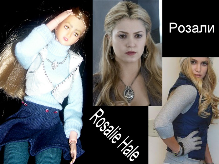 Кукла Розали Хейл