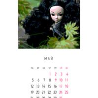 Календарь со своими куклами