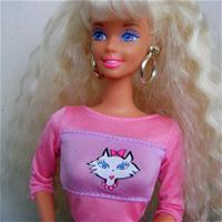 Barbie Dance Movie 1994