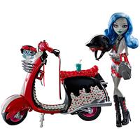 Ghoulia Yelps Scooter Vehicle