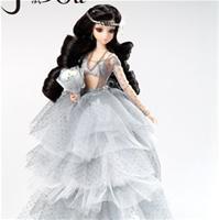 J-Doll Promenade des Anglais