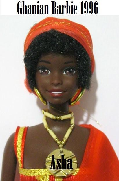 Кукла Аша