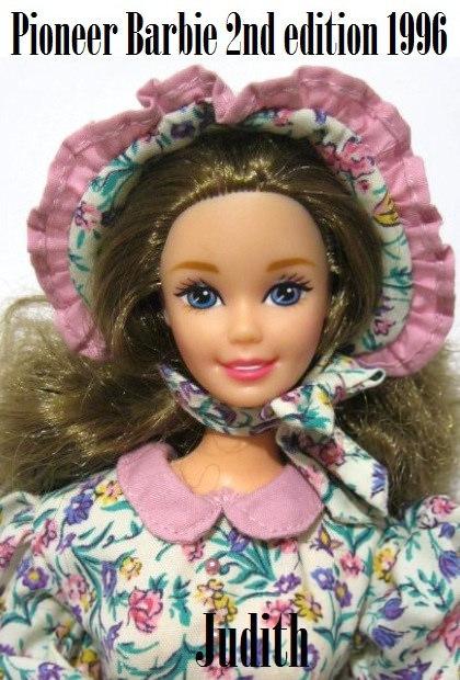 Кукла Джудит