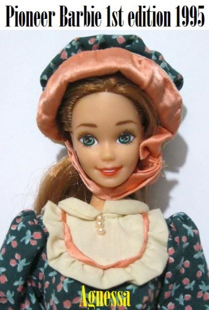 Кукла Агнесса