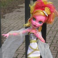Миранда в парке