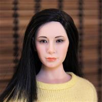 Лиза Ву